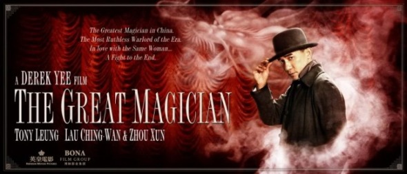 The-Great-Magician-banner