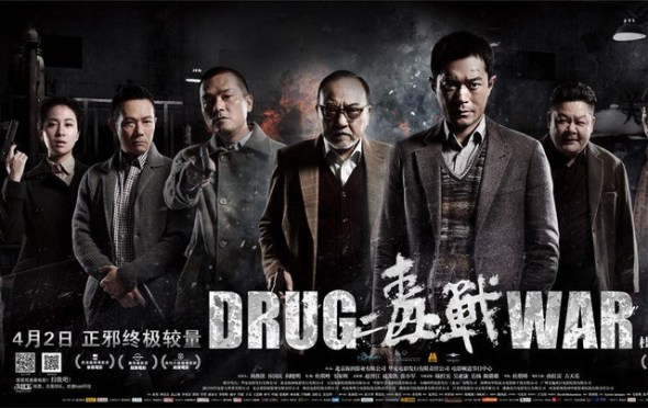 Movie-Review-Drug-War-1