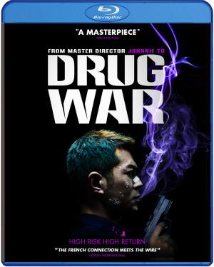 Drug-War-300x375