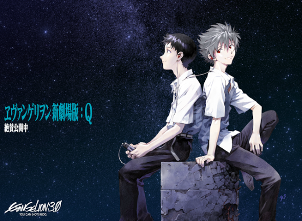 Evangelion-You-Can-Not-Redo