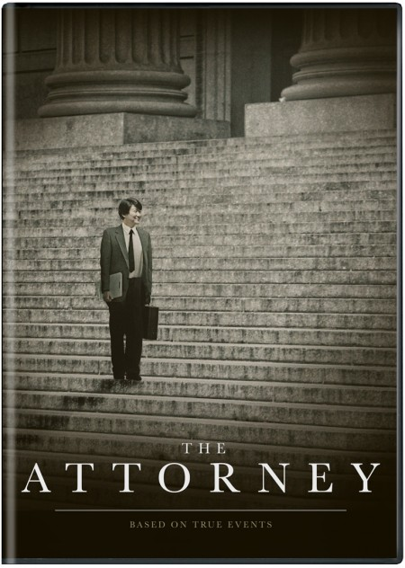 The-Attorney-DVD-Box-Art3