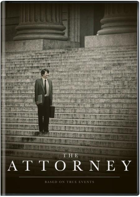 The-Attorney-DVD-Box-Art3